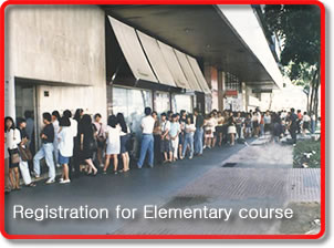 Registration for elementary Course